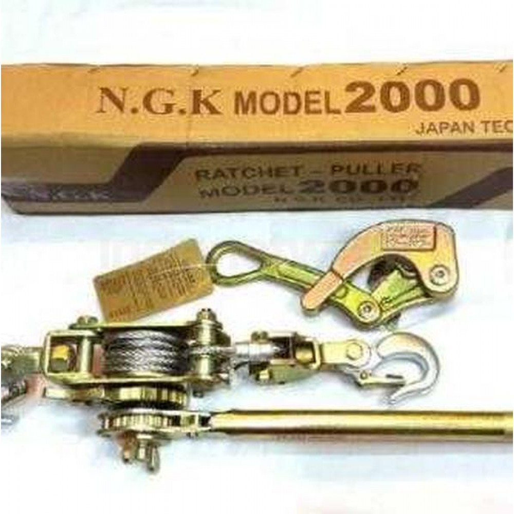 NGK Ratchet Puller Grip 2000